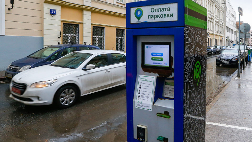 парковка в москве