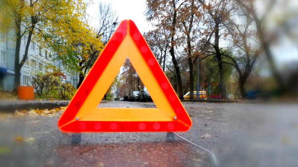фото аварийного знака красивое