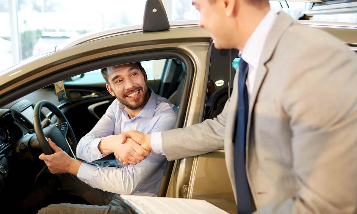 продажа авто выгодно
