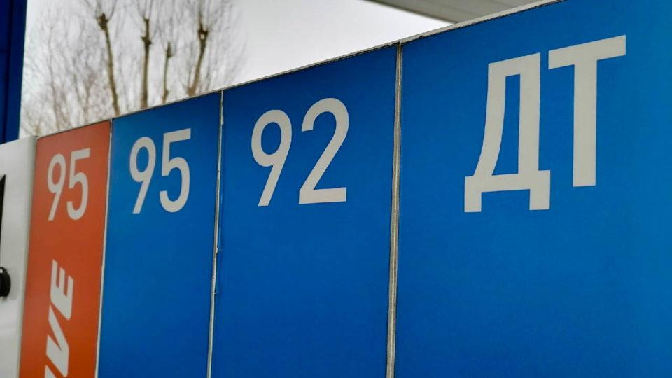 цена бензин россия