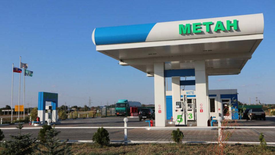 метан цена